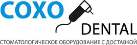 COXO Dental